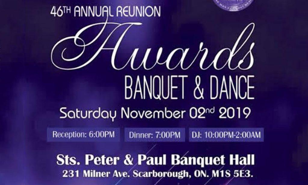 2019 Awards Banquet & Dance